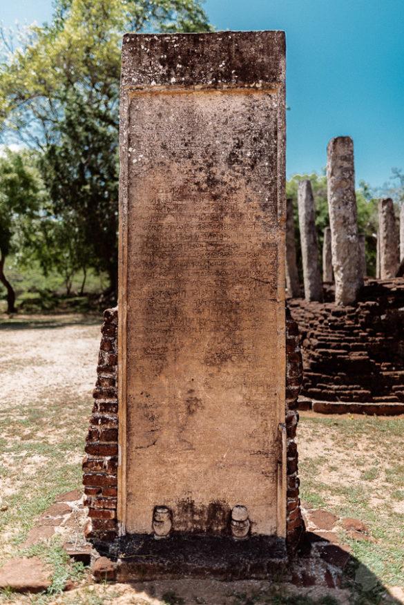 polonnaruwa-1347