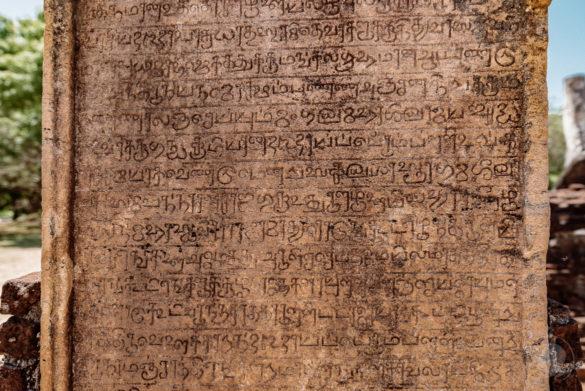 polonnaruwa-1353